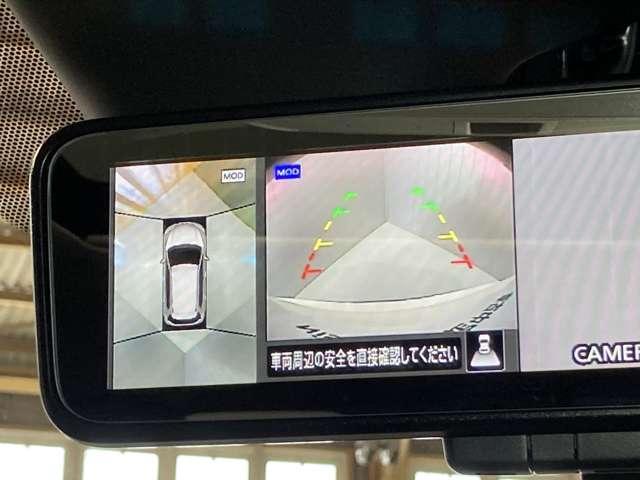 2.0 20Xi 2列車 プロパイロット&オートバックドア(6枚目)