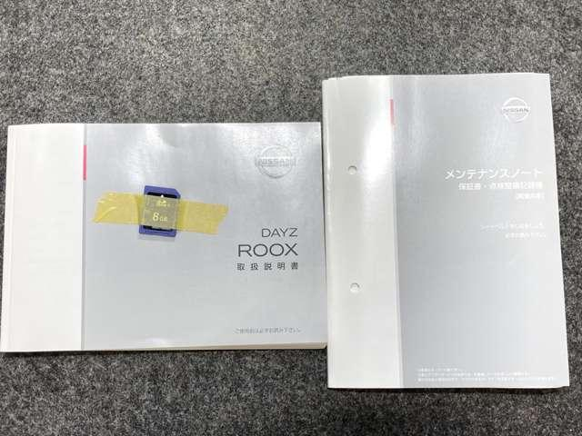 660 ハイウェイスター Xターボ(19枚目)
