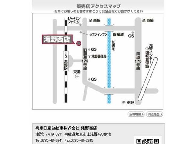 660 ハイウェイスター Xターボ(20枚目)