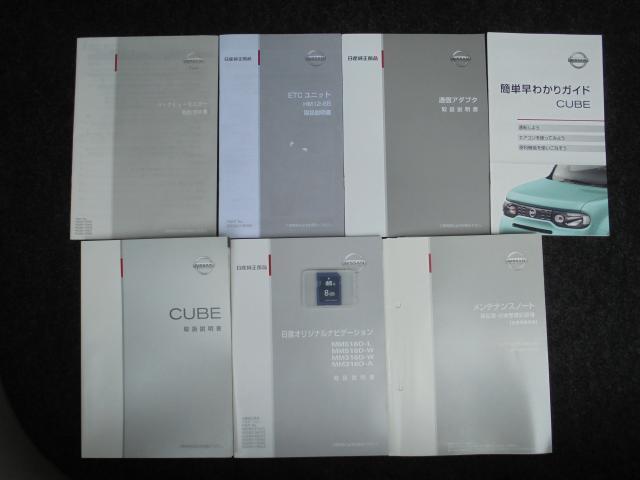 日産 キューブ 15X Vセレクション