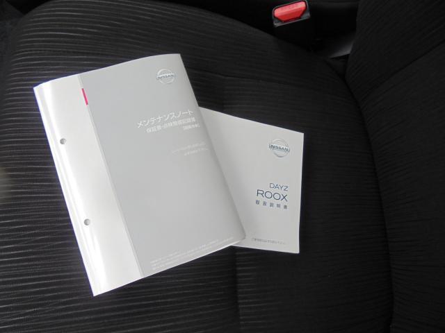 日産 デイズルークス ハイウェイスターX Vセレクション+セーフティ2