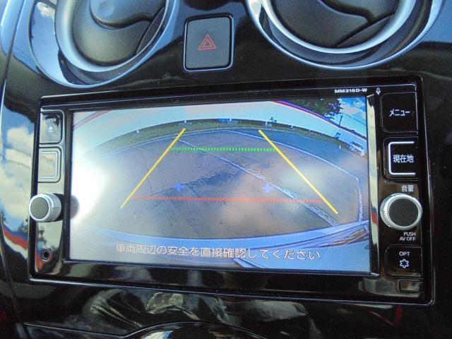 e-POWER X メモリーナビ バックカメラ ETC(10枚目)