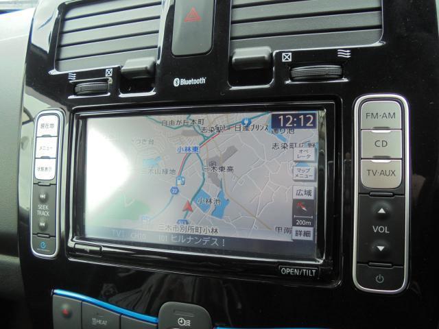 X 24KW オートクルーズ装備 電気自動車 ドラレコ(12枚目)