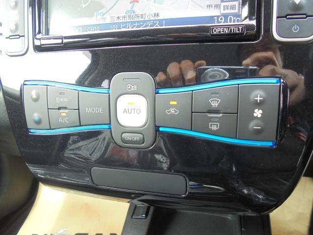X 24KW オートクルーズ装備 電気自動車 ドラレコ(13枚目)