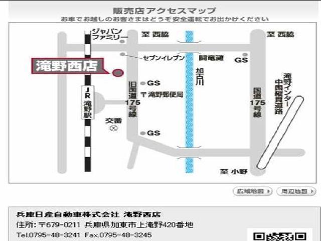 ニスモ 滝野西展示TEL0795-48-3241担当小林(20枚目)