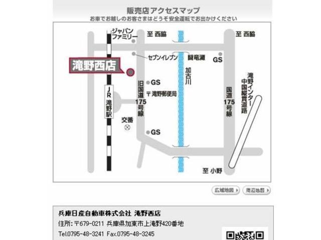 DX低床ロング滝野西展示0795-48-3241担当小林(20枚目)
