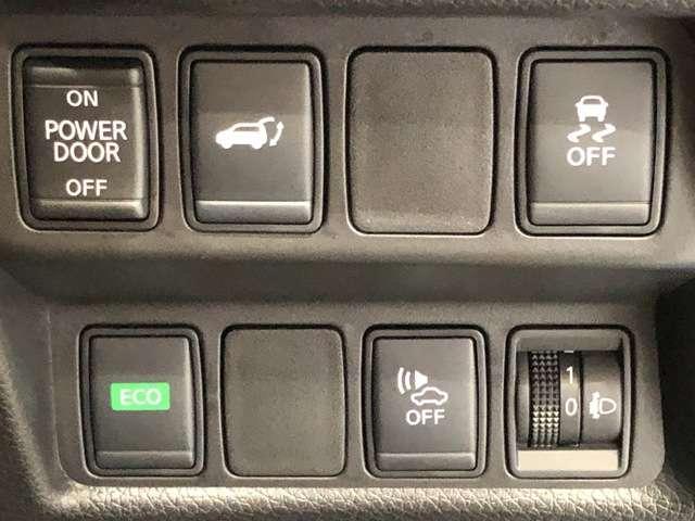 20Xi ハイブリッド レザーエディション 2.0 20Xi ハイブリッド レザーエディション 4WD 衝突被害軽減ブレ-キ&プロパイロット機能・メモリーナビ・全周囲カメラ・前後ドライブレコーダー・オートバックドア・シートヒーター付(6枚目)