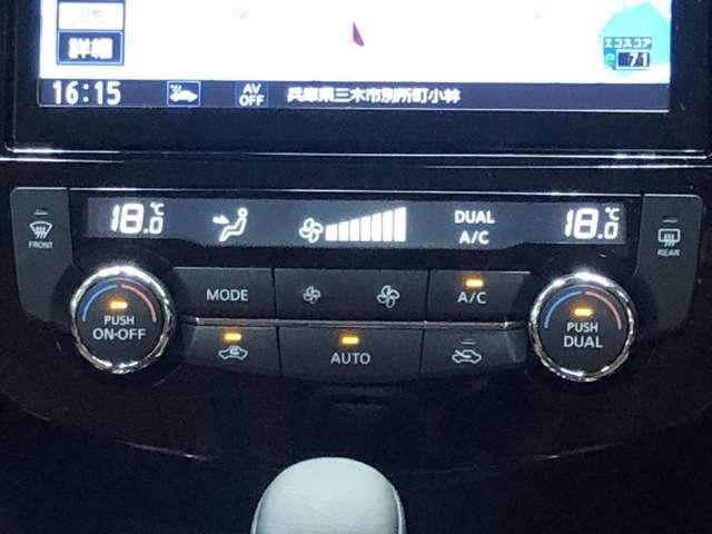 20Xi ハイブリッド レザーエディション 2.0 20Xi ハイブリッド レザーエディション 4WD 衝突被害軽減ブレ-キ&プロパイロット機能・メモリーナビ・全周囲カメラ・前後ドライブレコーダー・オートバックドア・シートヒーター付(7枚目)
