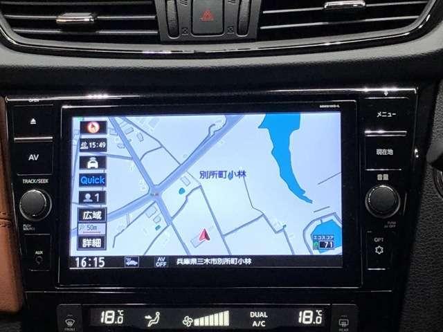 20Xi ハイブリッド レザーエディション 2.0 20Xi ハイブリッド レザーエディション 4WD 衝突被害軽減ブレ-キ&プロパイロット機能・メモリーナビ・全周囲カメラ・前後ドライブレコーダー・オートバックドア・シートヒーター付(8枚目)