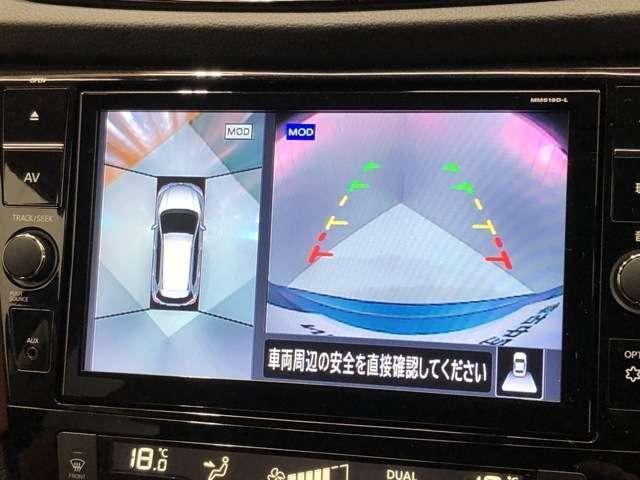 20Xi ハイブリッド レザーエディション 2.0 20Xi ハイブリッド レザーエディション 4WD 衝突被害軽減ブレ-キ&プロパイロット機能・メモリーナビ・全周囲カメラ・前後ドライブレコーダー・オートバックドア・シートヒーター付(9枚目)