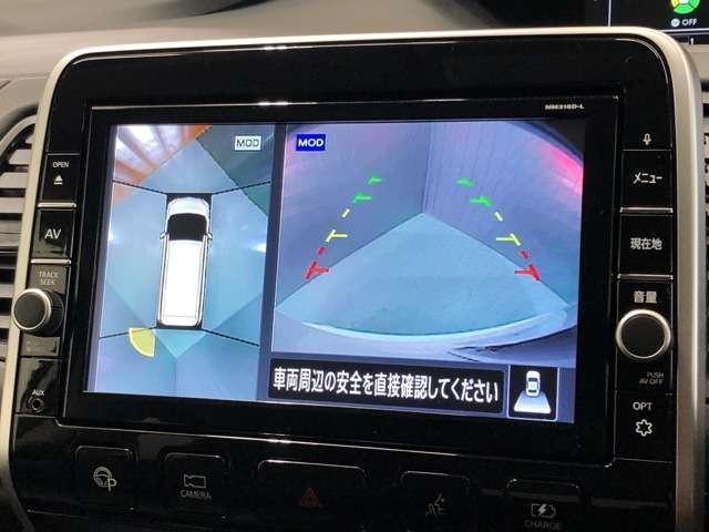 e-パワー ハイウェイスターV 1.2 e-POWER ハイウェイスター V 衝突被害軽減ブレ-キ&メモリーナビ・全周囲カメラ・両側電動スライドドア・パーキングサポート・LEDヘッドライト・ETC付(9枚目)