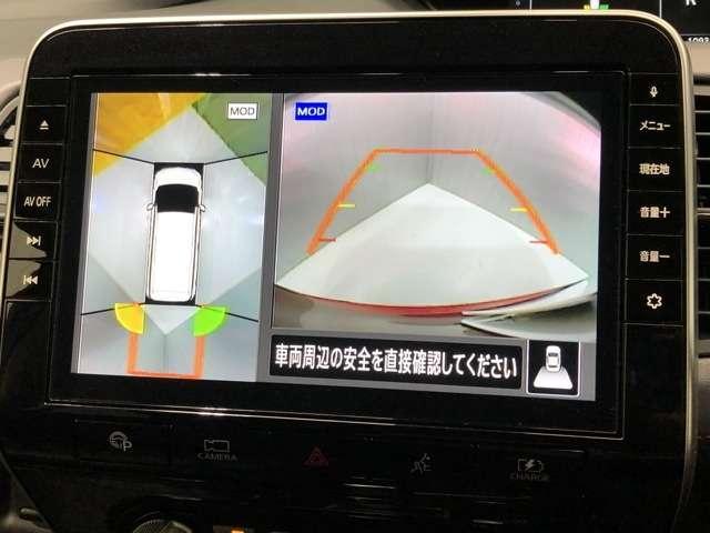e-パワー ハイウェイスターV 1.2 e-POWER ハイウェイスター V 衝突被害軽減ブレ-キ&メモリーナビ・全周囲カメラ・プロパイロット機能・両側電動スライドドア・ETC・フロアーカーペット付(9枚目)