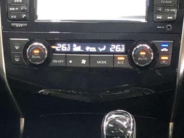 XV ナビAVMパッケージ 2.5 XV ナビAVMパッケージ 衝突被害軽減ブレ-キ&メーカーナビ・サンルーフ・シートヒーター/クーラー・パワーシート・オットマン・クルーズコントロール・ETC付(7枚目)