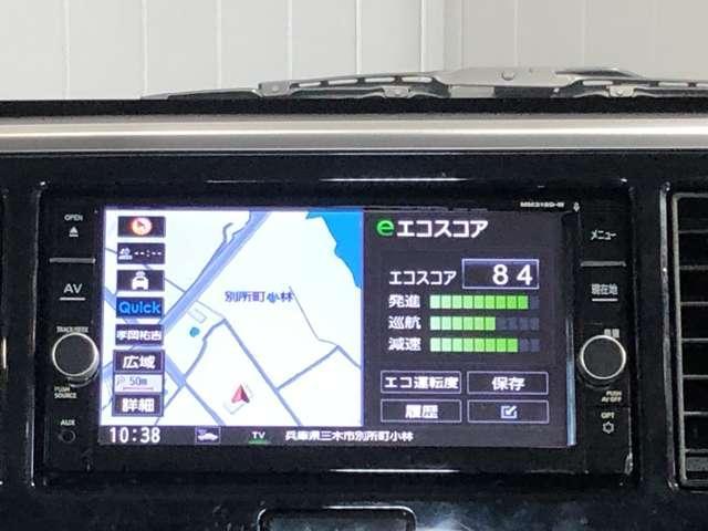 X Vセレクション 660 X Vセレクション 衝突被害軽減ブレ-キ&メモリーナビ・全周囲カメラ・両側電動スライドドア・ドライブレコーダー・ETC付(8枚目)