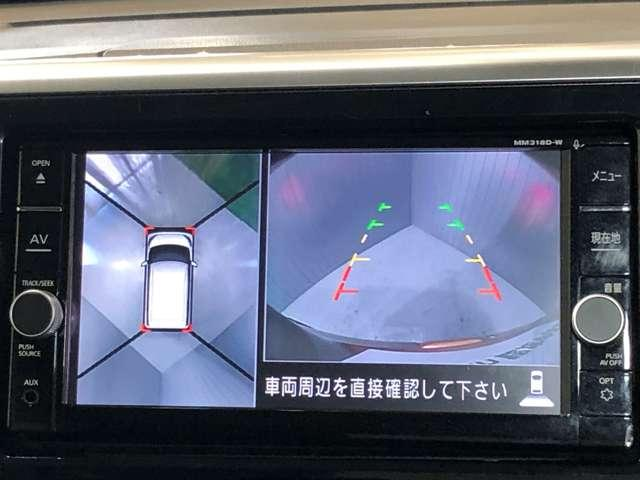 X Vセレクション 660 X Vセレクション 衝突被害軽減ブレ-キ&メモリーナビ・全周囲カメラ・両側電動スライドドア・ドライブレコーダー・ETC付(9枚目)