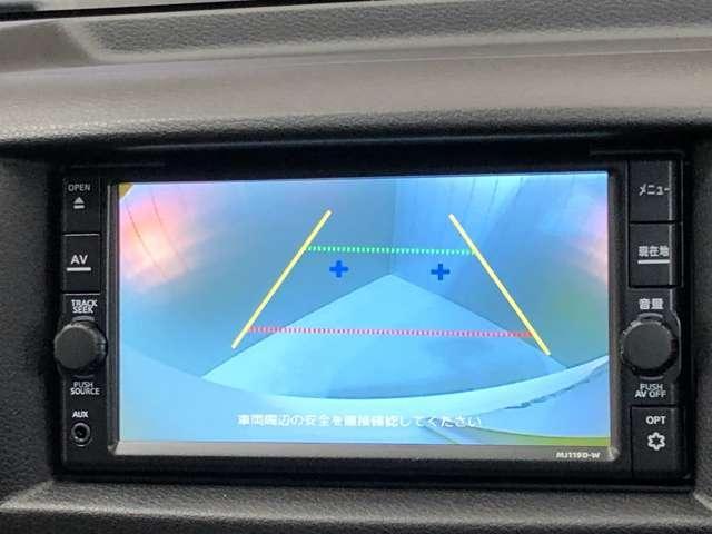 ロングDX 2.0 DX ロングボディ 衝突被害軽減ブレ-キ・メモリーナビ・バックカメラ・ETC・フロアーマット付(7枚目)