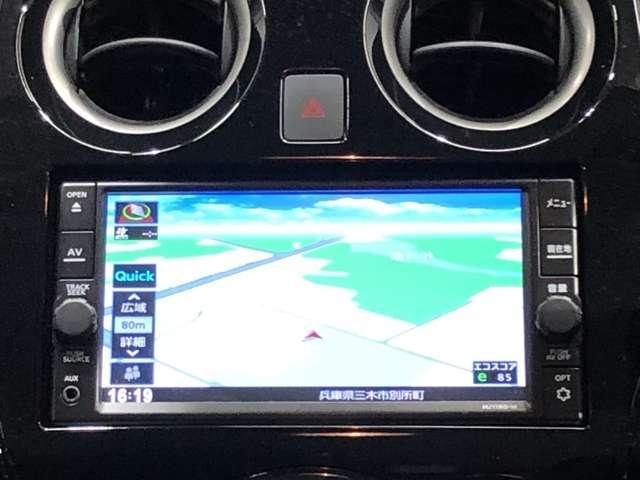 e-パワー X 1.2 e-POWER X 衝突被害軽減ブレ-キ・メモリーナビ・バックカメラ・インテリジェントクルーズコントロール・コーナーセンサー・オートライト・ETC・フロアーカーペット付(8枚目)