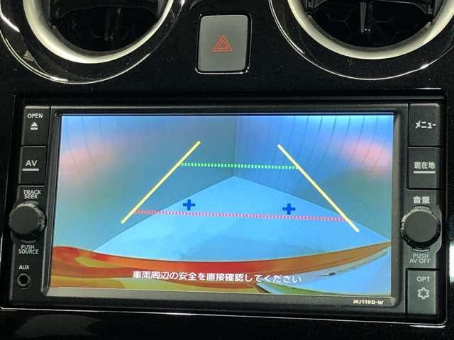 e-パワー X 1.2 e-POWER X 衝突被害軽減ブレ-キ・メモリーナビ・バックカメラ・インテリジェントクルーズコントロール・コーナーセンサー・オートライト・ETC・フロアーカーペット付(9枚目)