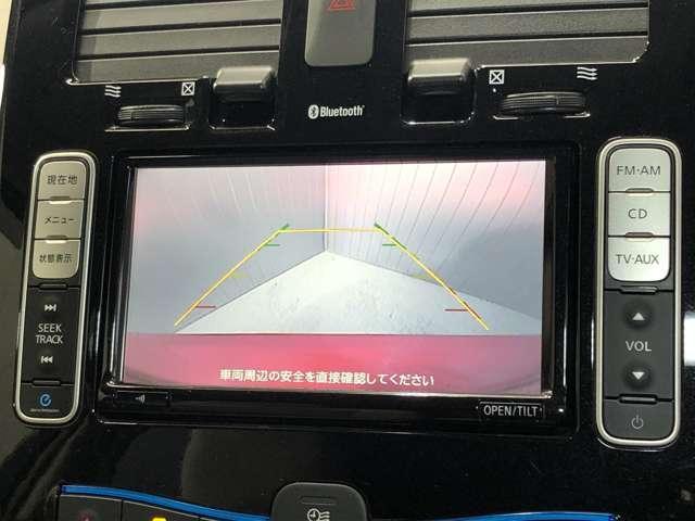 X EV専用ナビ・バックカメラ・クルーズコントロール・ETC・オートライト・シートヒーター付(9枚目)