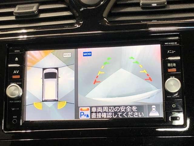 ハイウェイスター Vセレ+セーフティII SHV 2.0 ハイウェイスター Vセレクション+SafetyII S-HYBRID 衝突被害軽減ブレ-キ・メモリーナビ・全周囲カメラ・両側電動スライドドア・オートライト・ETC付(7枚目)