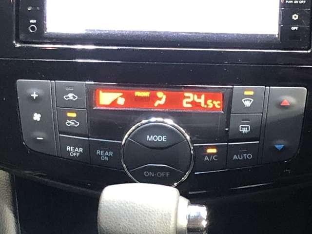 ハイウェイスター Vセレ+セーフティII SHV 2.0 ハイウェイスター Vセレクション+SafetyII S-HYBRID 衝突被害軽減ブレ-キ・メモリーナビ・全周囲カメラ・両側電動スライドドア・オートライト・ETC付(9枚目)