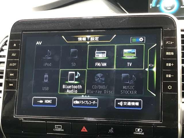 e-パワー ハイウェイスターV 1.2 e-POWER ハイウェイスター V プロパイロット機能&10インチ大画面ナビ・全周囲カメラ・両側電動スライドドア・スマートルームミラー・前後ドライブレコーダー・ETC・フロアーカーペット付(6枚目)