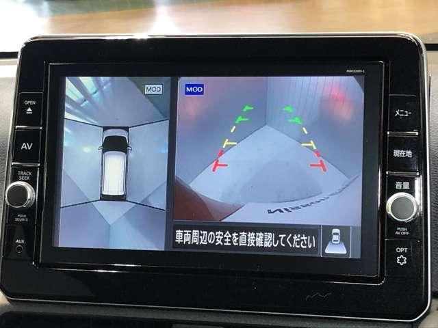 ハイウェイスター X プロパイロットエディション 660 ハイウェイスターX プロパイロット エディション 9インチ大画面ナビ&全周囲カメラ・ETC・前後ドライブレコーダー・オートライト・LEDヘッドライト・フロアーカーペット付(7枚目)