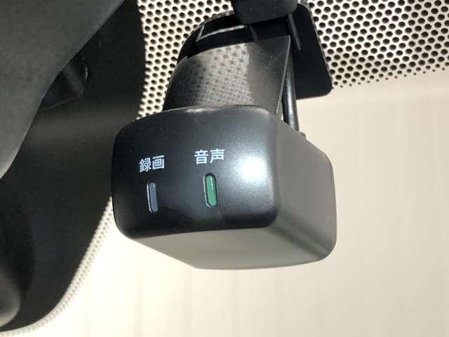 ハイウェイスター X プロパイロットエディション 660 ハイウェイスターX プロパイロット エディション 9インチ大画面ナビ&全周囲カメラ・ETC・前後ドライブレコーダー・オートライト・LEDヘッドライト・フロアーカーペット付(8枚目)