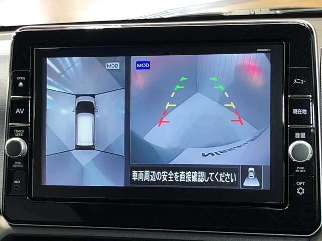 ハイウェイスター Gターボプロパイロットエディション 660 ハイウェイスターGターボ プロパイロット エディション 9インチ画面ナビ・全周囲カメラ・前後ドライブレコーダー・SOSコール・ETC・フロアーカーペット付(7枚目)