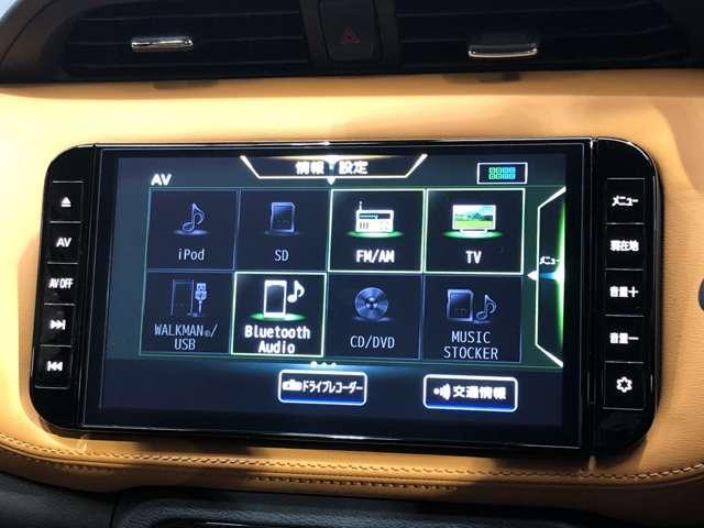 X ツートーンインテリアエディション 1.2 X ツートーン インテリアエディション (e-POWER) 純正エアロ・プロパイロット機能・9インチ画面ナビ・全周囲カメラ・ドライブレコーダー・スマートルームミラー・ETC・フロアーカーペット(6枚目)