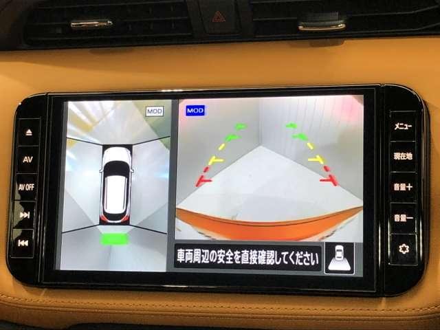 X ツートーンインテリアエディション 1.2 X ツートーン インテリアエディション (e-POWER) 純正エアロ・プロパイロット機能・9インチ画面ナビ・全周囲カメラ・ドライブレコーダー・スマートルームミラー・ETC・フロアーカーペット(7枚目)