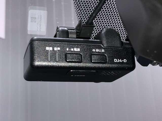 X ツートーンインテリアエディション 1.2 X ツートーン インテリアエディション (e-POWER) 純正エアロ・プロパイロット機能・9インチ画面ナビ・全周囲カメラ・ドライブレコーダー・スマートルームミラー・ETC・フロアーカーペット(9枚目)