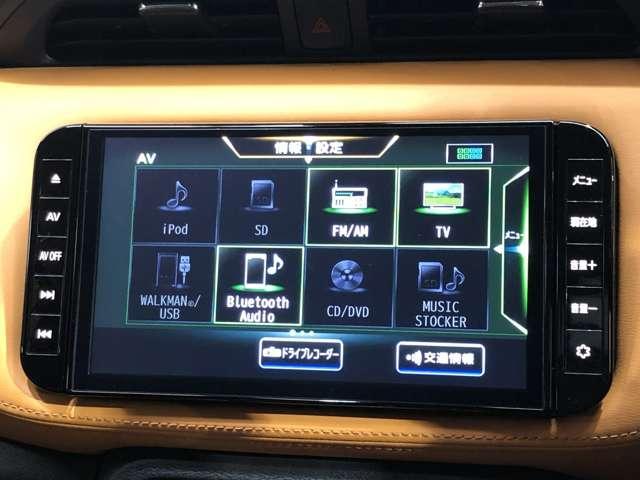 X ツートーンインテリアエディション 1.2 X ツートーン インテリアエディション (e-POWER) プロパイロット機能・9インチ画面ナビ・全周囲カメラ・ドライブレコーダー・スマートルームミラー・SOSコール・ETC・シートヒーター付(6枚目)