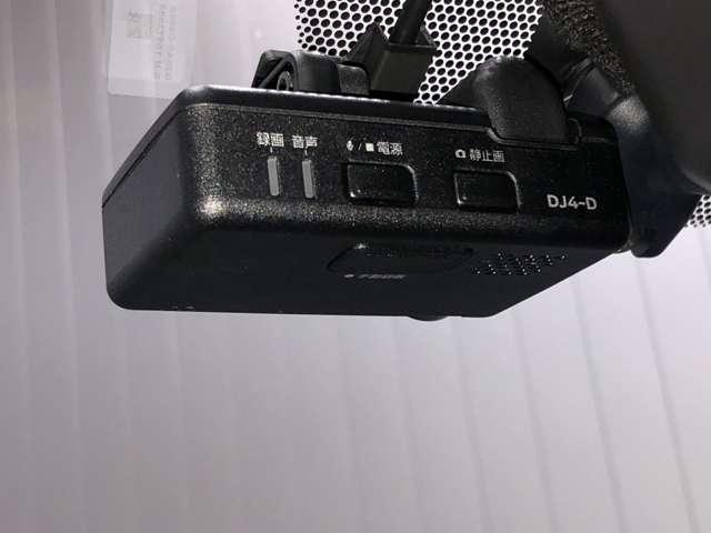 X ツートーンインテリアエディション 1.2 X ツートーン インテリアエディション (e-POWER) プロパイロット機能・9インチ画面ナビ・全周囲カメラ・ドライブレコーダー・スマートルームミラー・SOSコール・ETC・シートヒーター付(9枚目)