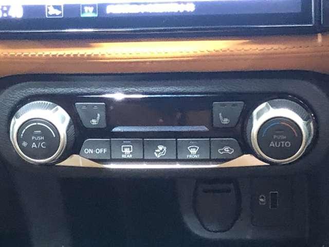 X ツートーンインテリアエディション 1.2 X ツートーン インテリアエディション (e-POWER) プロパイロット機能・9インチ画面ナビ・全周囲カメラ・ドライブレコーダー・スマートルームミラー・SOSコール・ETC・シートヒーター付(10枚目)