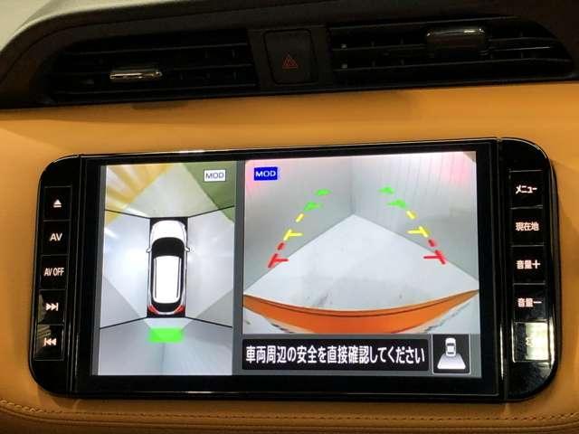 X ツートーンインテリアエディション 1.2 X ツートーン インテリアエディション (e-POWER) 9インチ画面ナビ&プロパイロット・ETC・スマートルームミラー・ドライブレコーダー・LEDヘッドライト・シートヒーター・オートライト(8枚目)