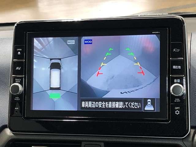 ハイウェイスター Gターボプロパイロットエディション 660 ハイウェイスターGターボ プロパイロット エディション 9インチ画面ナビ&全周囲カメラ・前後ドライブレコーダー・SOSコール・ETC・滝野西展示TEL0795-48-3241担当小林(7枚目)