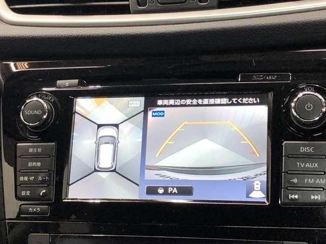 20Xt エマージェンシーブレーキパッケージ 2.0 20Xt エマブレパッケージ 2列車 メーカーMナビ&全周囲カメラ・シートヒーター・クルーズコントロール・LEDヘッドライト・ETC付 滝野西展示TEL0795-48-3241担当小林(7枚目)