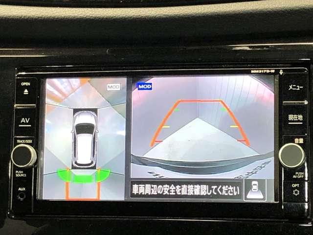 20Xi 2.0 20Xi 2列車 プロパイロット機能&メモリーナビ・後席モニター・全周囲カメラ・ドライブレコーダー・スマートルームミラー・オートバックドア・オートライト・ETC付(6枚目)