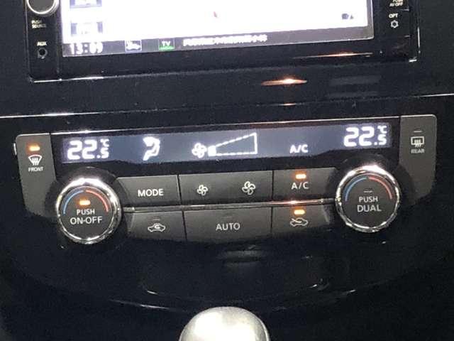 20Xi 2.0 20Xi 2列車 プロパイロット機能&メモリーナビ・後席モニター・全周囲カメラ・ドライブレコーダー・スマートルームミラー・オートバックドア・オートライト・ETC付(10枚目)