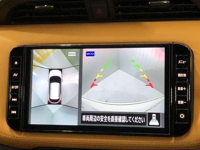 X ツートーンインテリアエディション 1.2 X ツートーン インテリアエディション (e-POWER) プロパイロット機能&9インチ画面ナビ・全周囲カメラ・スマートルームミラー・シートヒーター・ドライブレコーダー・ETC付(7枚目)