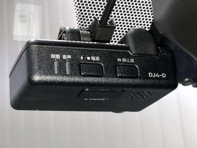 X ツートーンインテリアエディション 1.2 X ツートーン インテリアエディション (e-POWER) プロパイロット機能&9インチ画面ナビ・全周囲カメラ・スマートルームミラー・シートヒーター・ドライブレコーダー・ETC付(11枚目)