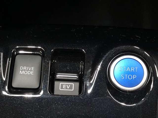 X ツートーンインテリアエディション 1.2 X ツートーン インテリアエディション (e-POWER) プロパイロット機能&9インチ画面ナビ・全周囲カメラ・スマートルームミラー・シートヒーター・ドライブレコーダー・ETC付(12枚目)