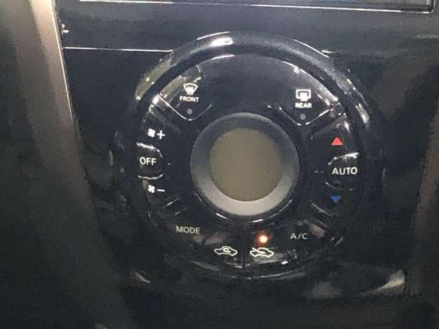 e-パワー メダリスト 1.2 e-POWER メダリスト 衝突被害軽減ブレーキ&踏み間違い防止・メモリーナビ・全周囲カメラ・インテリジェントクルーズコントロール・LEDヘッドライト・スマートルームミラー・ETC付(9枚目)