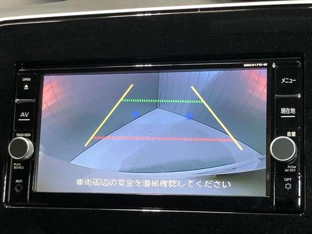 X Vセレクション 2.0 X Vセレクション 衝突被害軽減ブレ-キ&録音機能付メモリーナビ・バックカメラ・両側電動スライドドア・クルーズコントロール・オートライト・ETC付(7枚目)