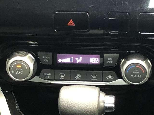 X Vセレクション 2.0 X Vセレクション 衝突被害軽減ブレ-キ&録音機能付メモリーナビ・バックカメラ・両側電動スライドドア・クルーズコントロール・オートライト・ETC付(9枚目)