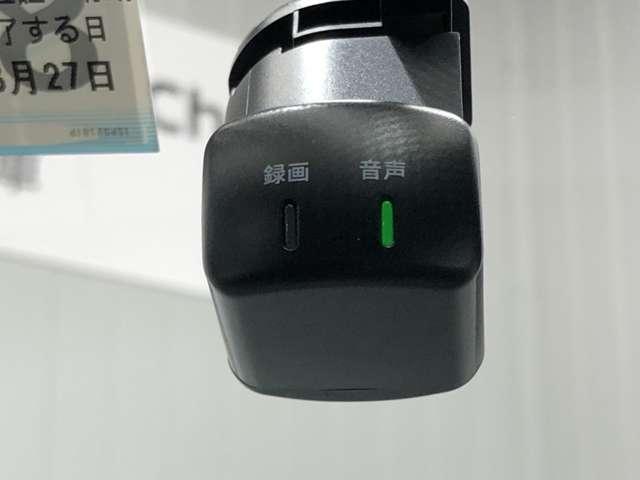 e-パワー ハイウェイスターV 1.2 e-POWER ハイウェイスター V 10インチ画面ナビ&プロパイロット機能・全周囲カメラ・両側電動スライドドア・前後ドライブレコーダー・ハンズフリー機能・LEDヘッドライト・ETC付(9枚目)
