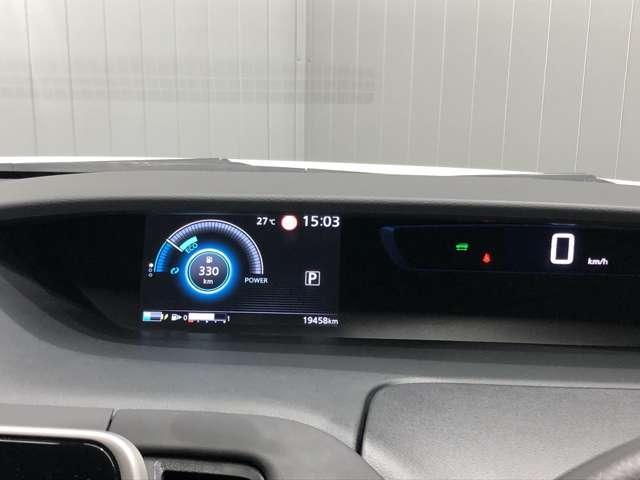 e-パワー ハイウェイスターV 1.2 e-POWER ハイウェイスター V プロパイロット機能&メモリーナビ・全周囲カメラ・両側電動スライドドア・スマートルームミラー・LEDヘッドライト・ドライブレコーダー・ETC付(3枚目)