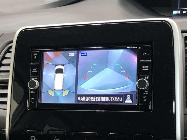 e-パワー ハイウェイスターV 1.2 e-POWER ハイウェイスター V プロパイロット機能&メモリーナビ・全周囲カメラ・両側電動スライドドア・スマートルームミラー・LEDヘッドライト・ドライブレコーダー・ETC付(7枚目)