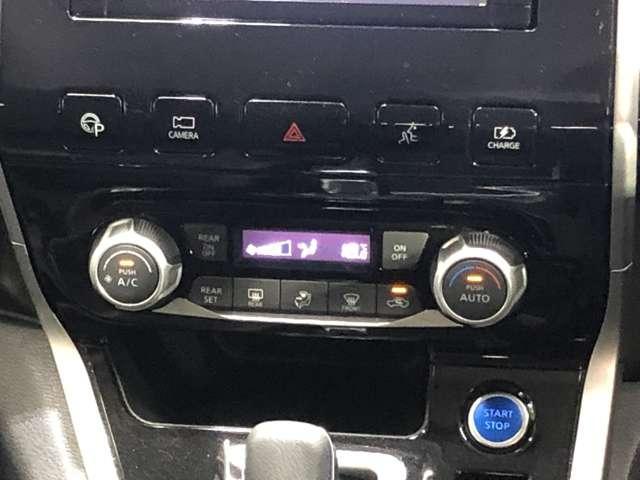 e-パワー ハイウェイスターV 1.2 e-POWER ハイウェイスター V プロパイロット機能&メモリーナビ・全周囲カメラ・両側電動スライドドア・スマートルームミラー・LEDヘッドライト・ドライブレコーダー・ETC付(10枚目)